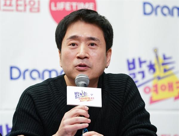 1월 7일 서울 상암동의 한 호텔에서 열린 라이프타임 <밝히는 연애코치> 제작발표회에 참석한 김성수 PD.