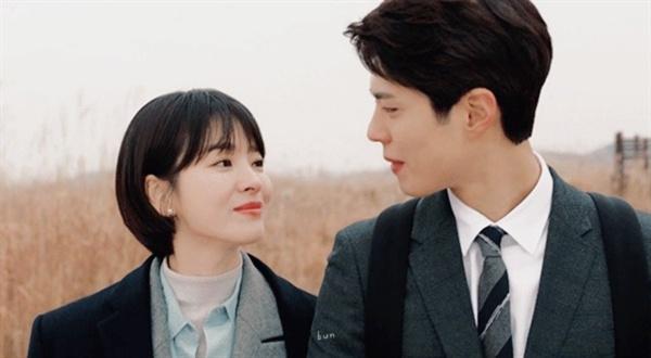 tvN '남자친구'의 한 장면