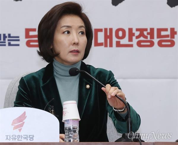 자유한국당 나경원 원내대표가 8일 오전 국회에서 열린 원내대책회의를 주재하고 있다.