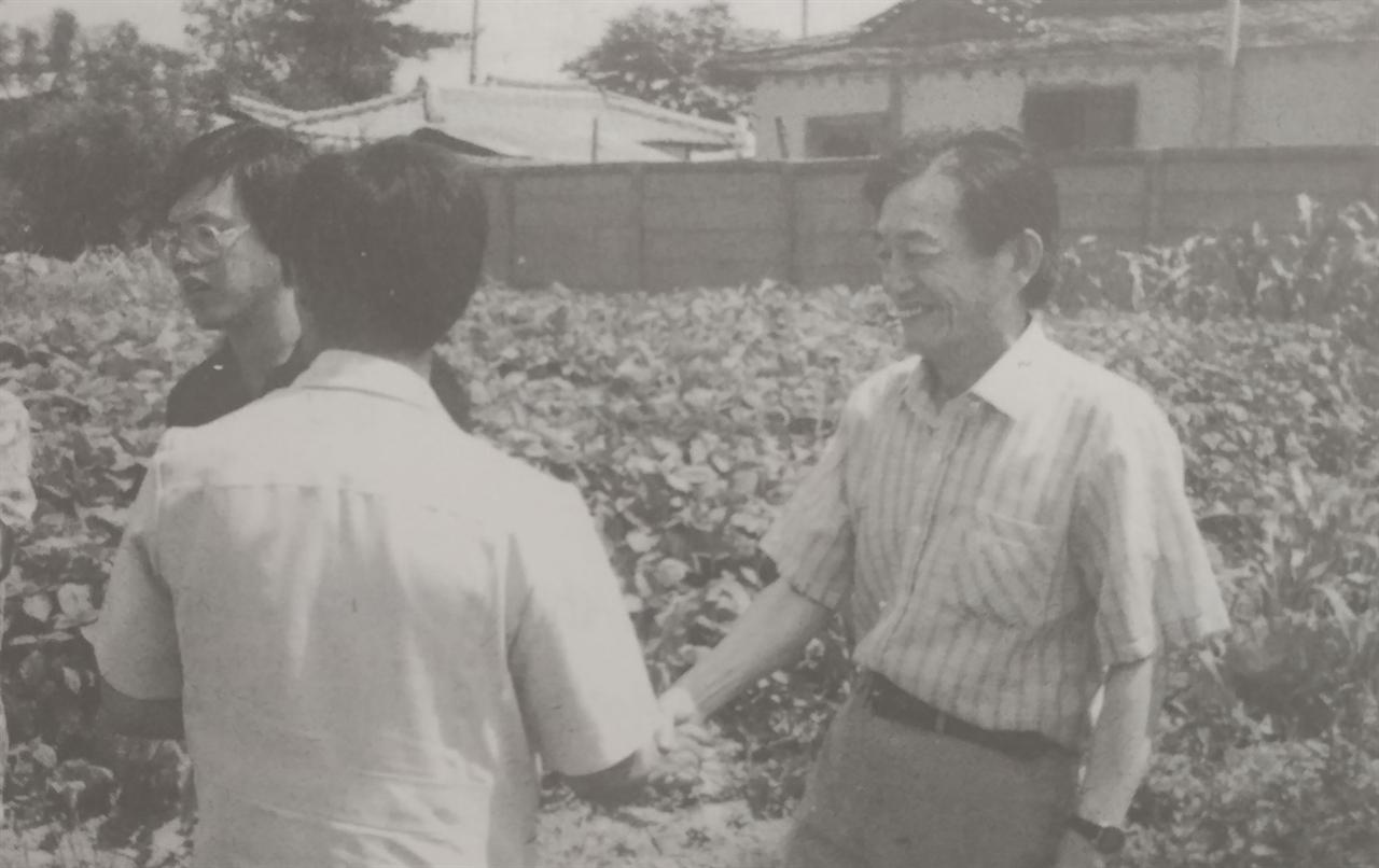 1989년 한살림 모임에서 장일순 선생 1989년 한살림 모임에서 장일순 선생