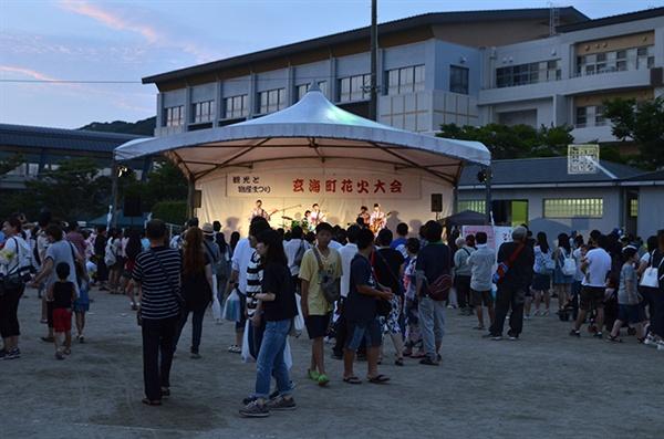 겐카이정 불꽃대회 모습