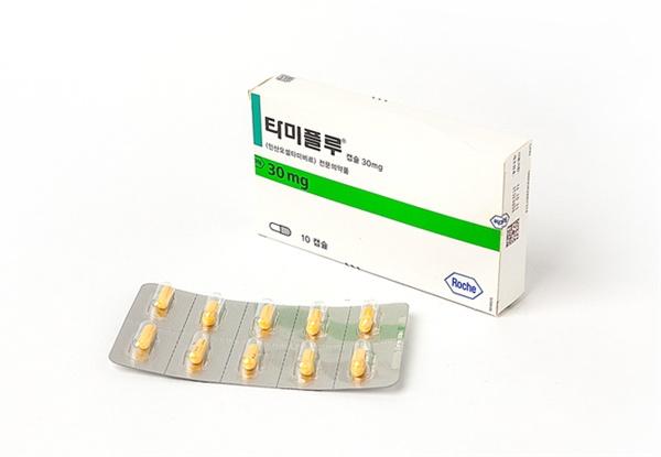 타미플루 정부가 북측에 독감 치료제인 타미플루를 20만명 분을 지원한다
