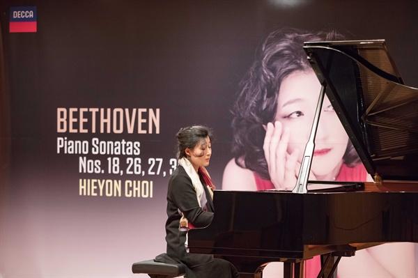 최희연 피아니스트 최희연이 데카 레이블을 통해 베토벤 피아노 소나타 앨범을 발매했다.
