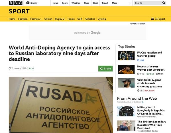 세계반도핑기구(WADA)가 러시아도핑방지기구(RUSADA)의 모스크바 실험실에 출입해 관련 자료를 확보하기로 했다고 보도하는 BBC 기사