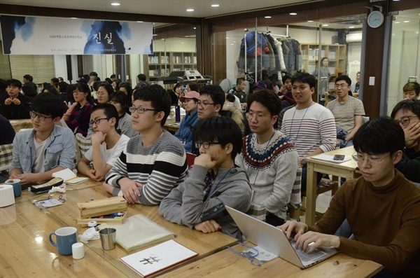 강의를 경청하는 참가자들