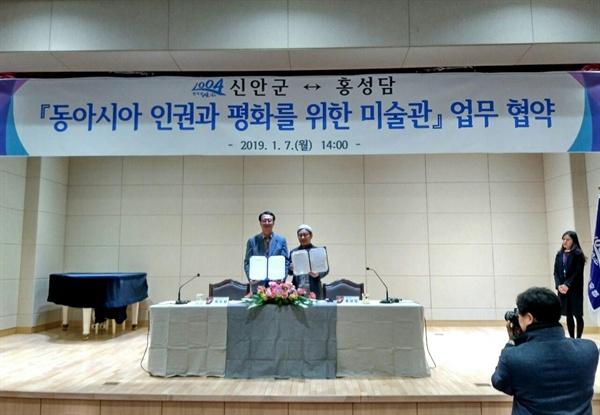 동아시아 인권과 평화를 위한 미술관 업무 협약 7일 신안군청에서 협약을 체결한 박우량 군수와 홍성담 화백(오른쪽)