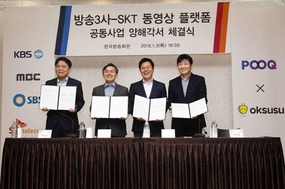 지난 3일 SK텔레콤과 지상파 방송 3사는 각사 사장들이 직접 참여해 '옥수수'(OKSUSU)와 '푹'(POOQ)의 합병을 위한 양해각서(MOU)를 체결했다.