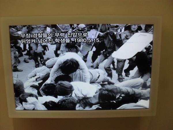 대한민국역사박물관에서 찍은 사진.