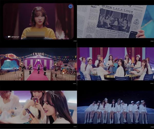 지난 8일 발표된 우주소녀의 ' La La Love' 뮤직비디오 (화면 캡쳐)