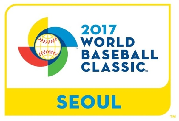 2017 WBC 서울 조별예선 공식 로고