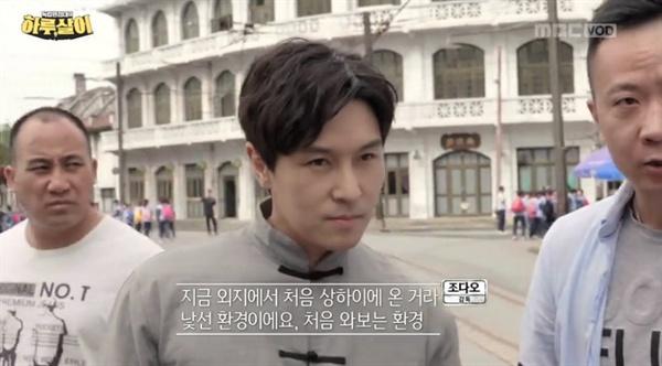 < MBC 스페셜 >  '독립원정대의 하루 살이-1부, 독립자금을 벌어라' 한 장면.