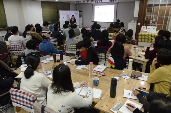 """최봉실 대표의 """"진실에 복무하는 삶"""" 강의를 진지하게 경청하는 참가자들"""