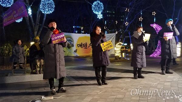 민중당대전시당과 평화나비대전행동은 9일 저녁 대전평화의소녀상 앞에서 2019년 첫 '일본군위안부문제해결, 한반도평화실현 대전수요문화제'를 개최했다. 사진은 대전청년회 노래모임 '놀'의 공연 모습.
