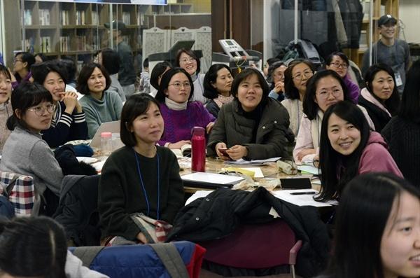 통일 정책 관련 발표를 귀 기울여 듣고 있는 참석자들