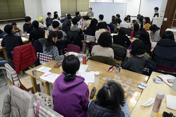 2018새들교육문화연구학교 여섯 번째 이슈쟁점토론 주제는 문재인 정부 통일 정책이었다.