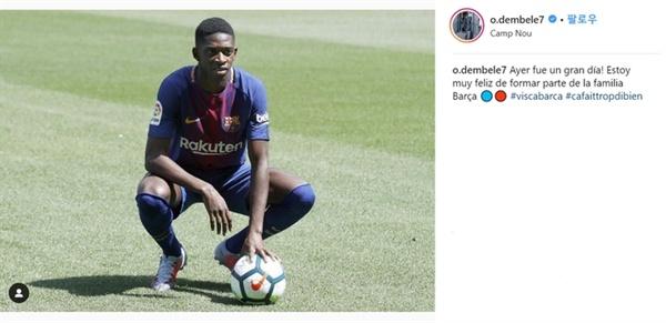 바르셀로나 이적 당시 높은 이적료로 주목을 받은 뎀벨레
