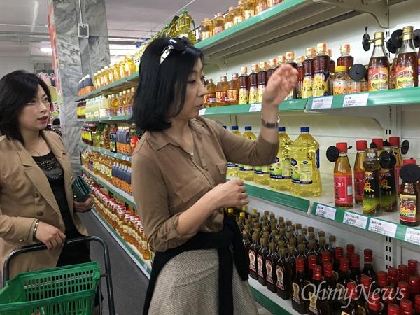 평양 광복거리에 있는 수퍼마켓.