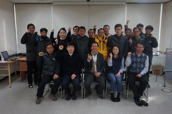 <광주문화재돌봄사업단>이 2019 출범식을 열고 힘찬 발걸음을 내딛었다