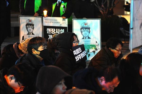 추모촛불행동에서는 '죽음의 외주화를 중단하라'고 요구했다.