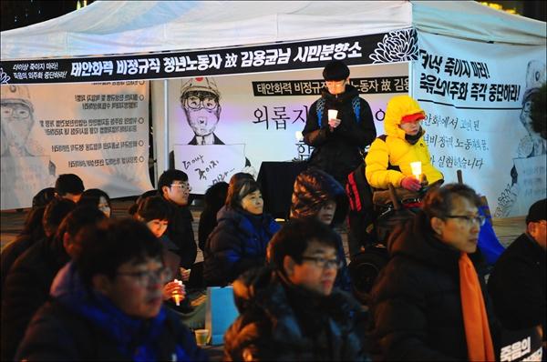 이날도 촛불집회 현장에는 시민분향소가 설치되었다.