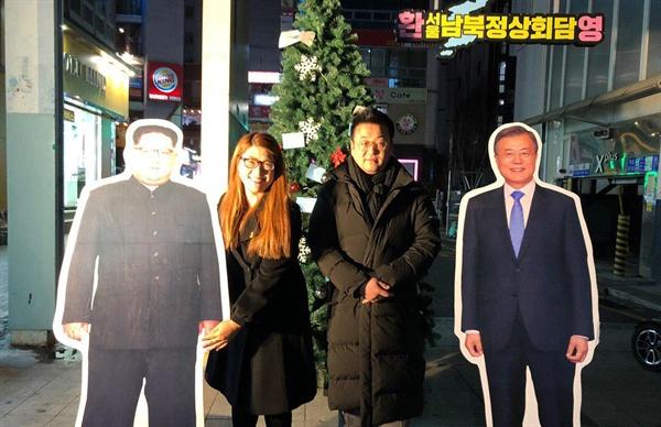 '서울남북정상회담 창원시민환영단'의 홍보 활동.