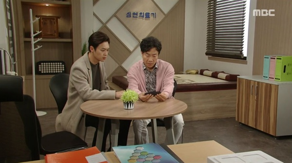 MBC 드라마 <비밀과 거짓말>의 한 장면