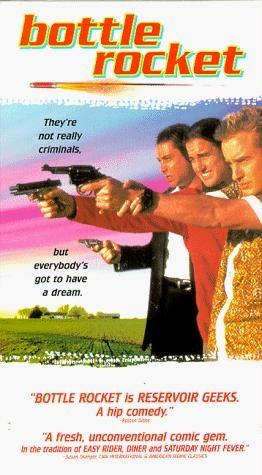 <바틀 로켓> 영화 포스터