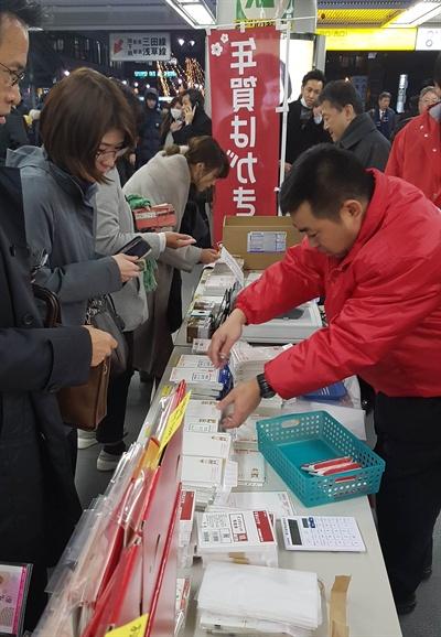 도쿄 미나토구 다마치역 구내에 설치된 연하장 판매대. 빨간 유니폼을 입은 우체국 직원들이 나와 연하장 구매를 독려한다.