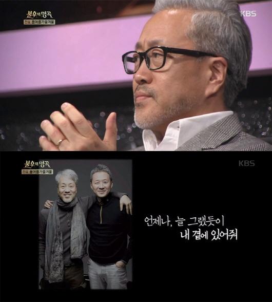 12일 방영된 < 불후의 명곡 >에 전설 자격으로 출연한 김종진(봄여름가을겨울).  몽니를 비롯한 후배 가수들의 무대를 보면서 그는 때론 눈시울을 붉히기도 했다.
