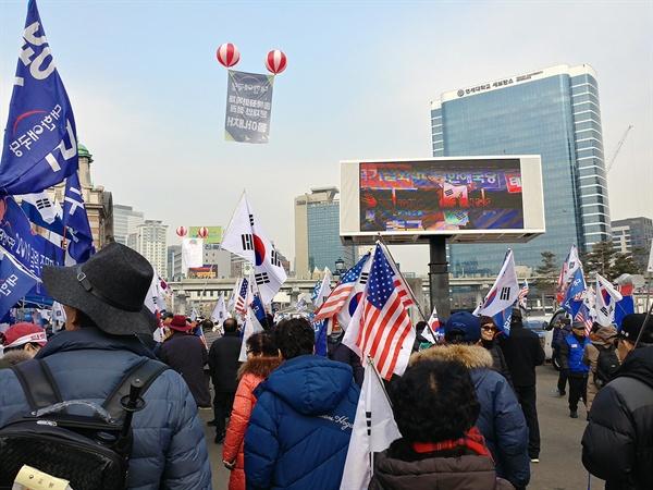 제102차 태극기 집회.