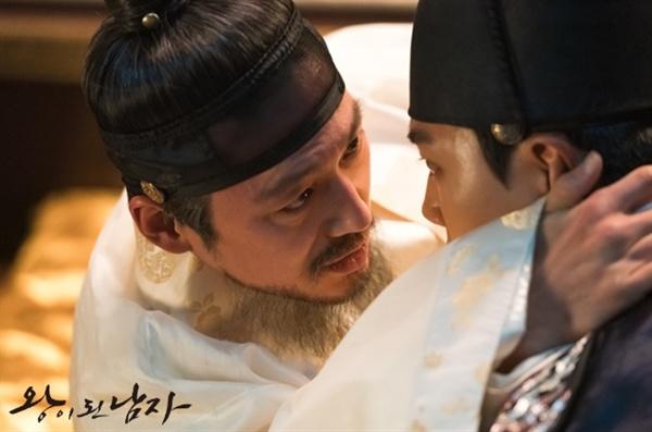 tvN 드라마 <왕이 된 남자>의 한 장면
