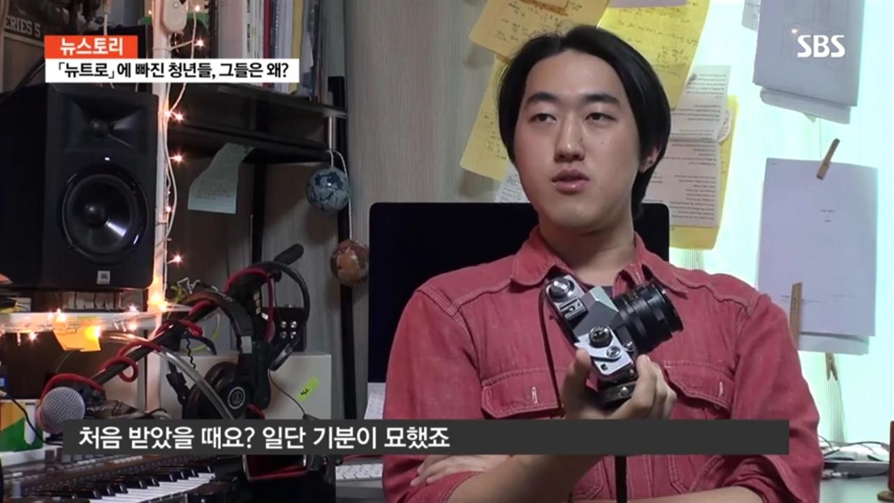 SBS <뉴스토리> 한 장면