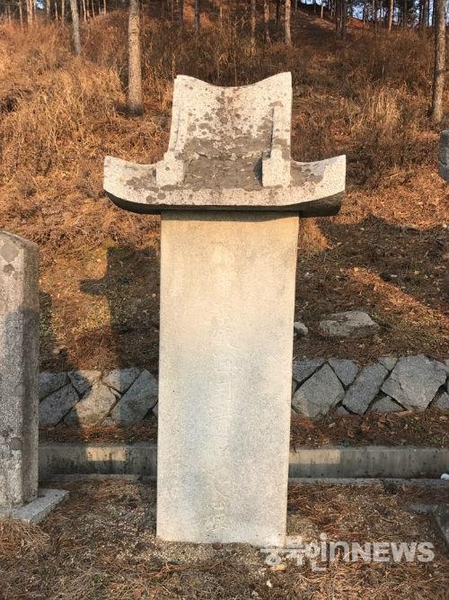 음성군음성읍음성향교앞에설치된이해용의공적비.일본명'산슈가이요'였던이해용은1919년4월부터5월까지경기도강화지역에서일어난3·1운동관련자8명을심문했다.