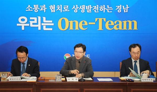 15일 경남도청 도정회의실에서 열린 '민선7기 제2차 시장?군수 정책회의'에 김경수 지사와 시장군수들이 참석했다.