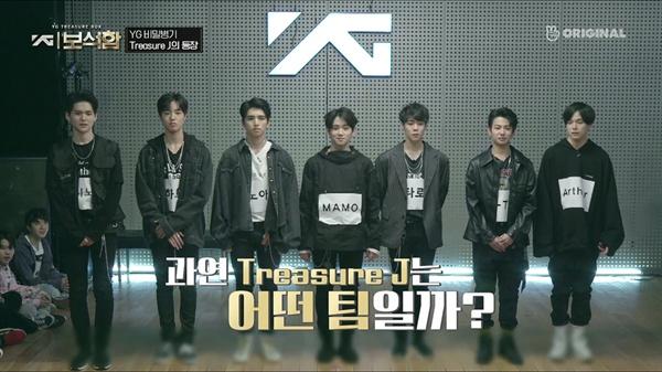 현재 YG는 네이버 V라이브와 JTBC2를 통해 < YG 보석함 >을 진행하고 있다.  이를 통해 신인 그룹 멤버를 확정 지을 예정이다. (방송화면 캡쳐)