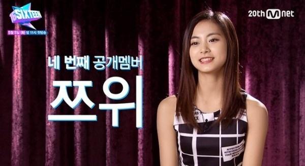 지난 2015년 엠넷을 통해 방영된 JYP 걸그룹 데뷔 서바이벌 < 식스틴 >에 참가했던 쯔위.(방송 화면 캡쳐) 이를 통해 트와이스 멤버를 확정지었다.