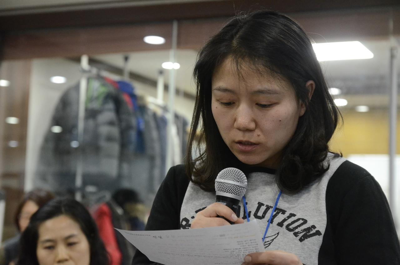 발표하는 이효진 님의 모습.