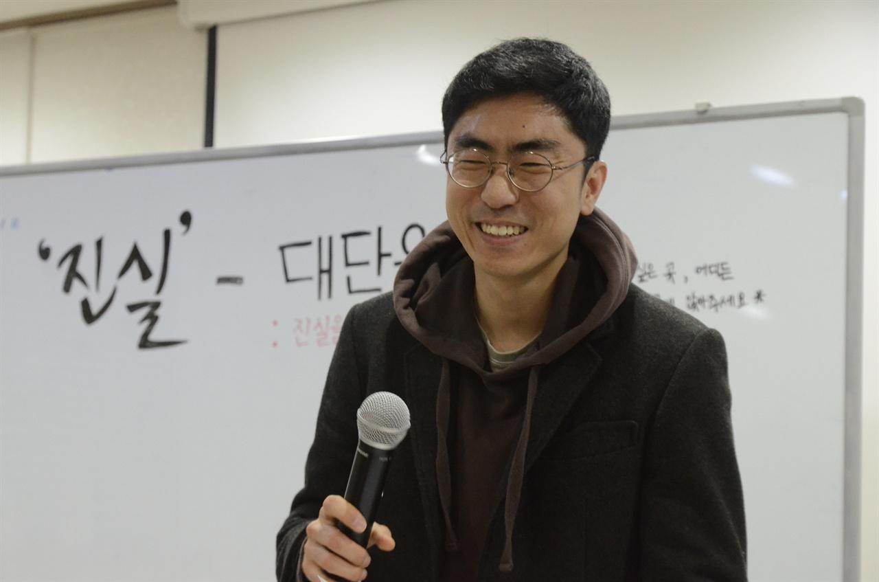 발표하는 안송수 님의 모습.