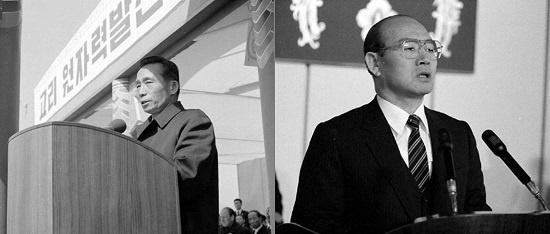 박정희, 전두환 전 대통령은 '권력행사'를 시사하는 언어를 자주 사용하며 국가권력의 지엄함을 보이려 했다.