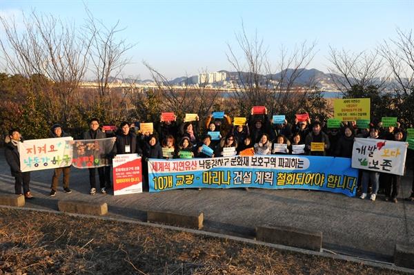 환경과생명을지키는전국교사모임 소속 교사 40여명이 낙동강하구보전을위한부산시민연대와 함께 17일 오후 낙동강하구 문화재보호구역 현장을 답사했다.