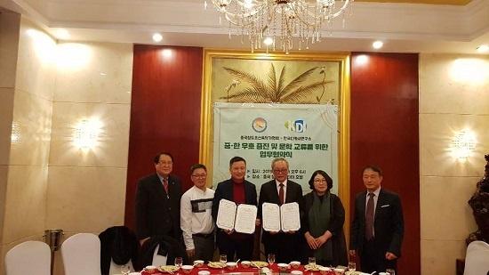 칭다오조선족작가협회 이문혁 회장과 MOU 체결 기념 사진