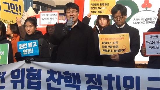 이헌석 에너지정의행동 대표가 건설 허가도 없이 원전 기기를 사전 제작한 기업과 이들 기업의 이익을 대변하는 정치인들을 비판하고 있다.