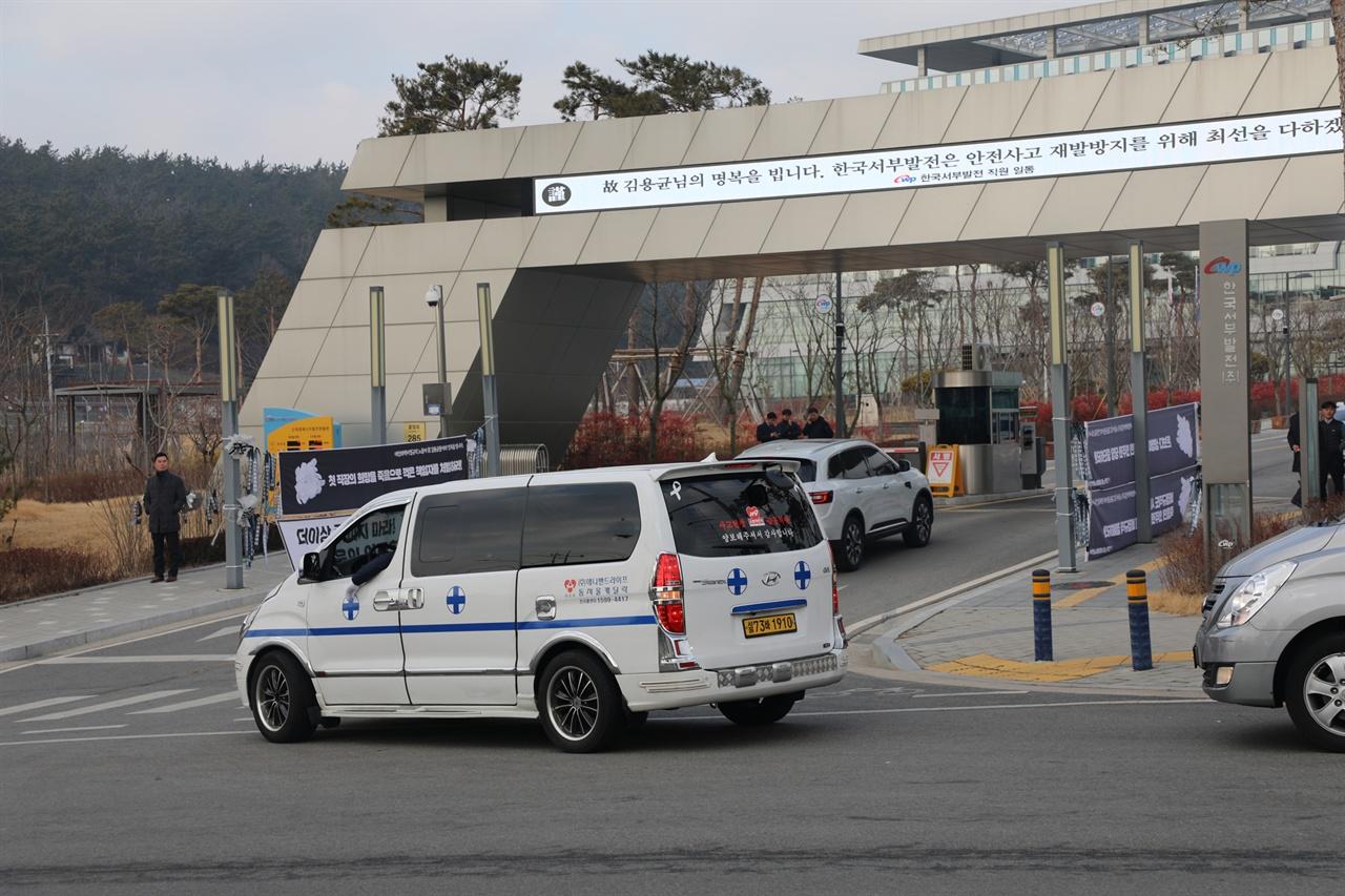 운구차량이 한국서부발전 본사 앞에서 출발하고 있다.