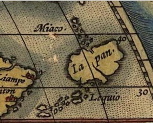 오르텔리우스 세계도 1570년 작