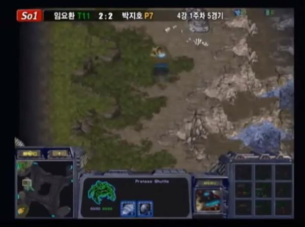 2005년 SO1 스타리그 당시 임요환 선수와 박지호 선수의 맞대결. 게임방송 화면 갈무리.