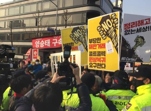 노동당은 23일 오전 정당연설을 통해 양승태 전 대법원장의 구속을 촉구했다