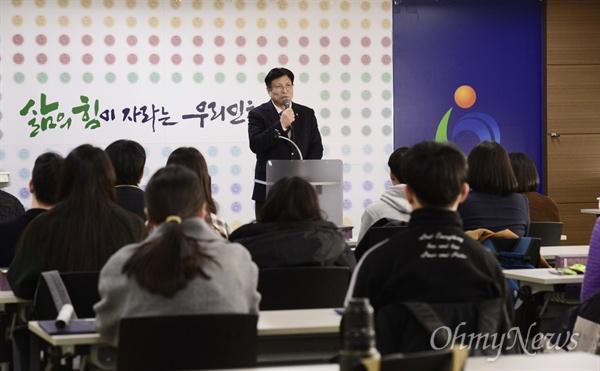 인천시교육청은 23일 학생기자단 우수 학생 시상식을 열었다. 인천시내 고등학생 135명이 모인 학생기자단은 그동안 교육청 SNS와 소식지 등을 통해 인천교육 소식을 전했다.