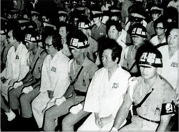 1980년 11월 3일 전두환 신군부는 김대중에 대한 사형을 확정한다.