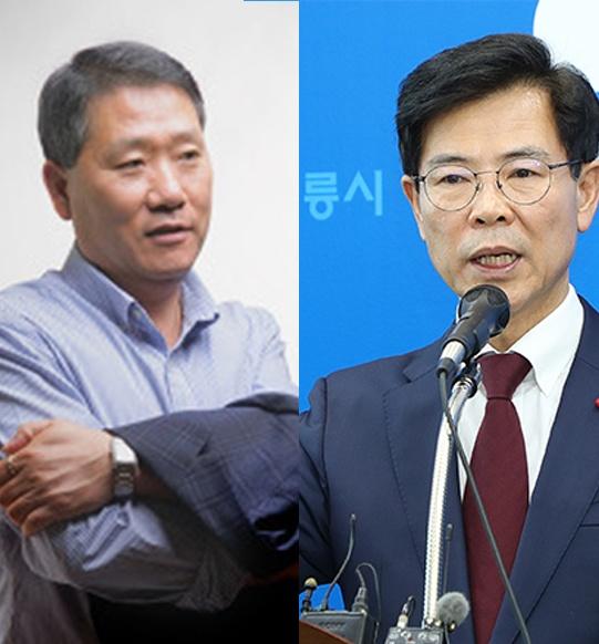 김한근 강릉시장(오른쪽)과 심은섭 강릉문학관건립범시민대책위원회 공동대표(왼쪽)