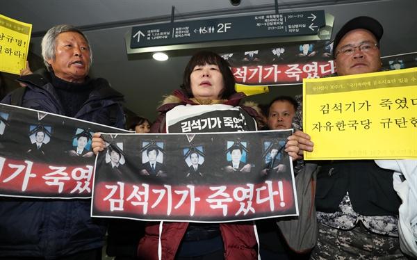 """""""김석기가 죽였다"""" 용산참사 유가족들이 지난 15일 오후 국회 의원회관에서 자유한국당 김석기 의원과의 면담을 요구하며 기습시위를 하고 있는 모습."""